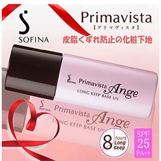 Primavista - 新品 プリナヴィスタアンジェ  ロングキープベース