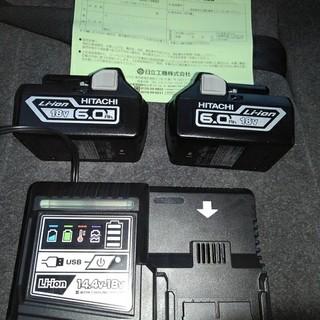 日立 - 【日立】BSL1860 バッテリー2個&急速充電器 UC18YDL