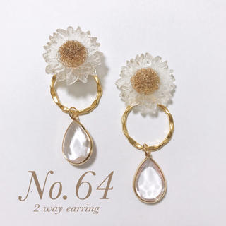 2way sunflower earring(イヤリング)