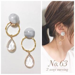 2way marble earring(ピアス)