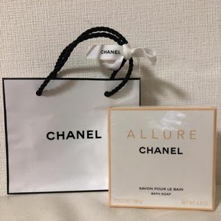 CHANEL - シャネル 石鹸 CHANEL SOAP ALLURE アリュール