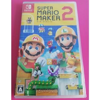 Nintendo Switch - スーパーマリオメーカー2 新品