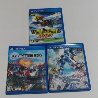 PlayStation Vita - PSVITA 人気ソフト 3本セット
