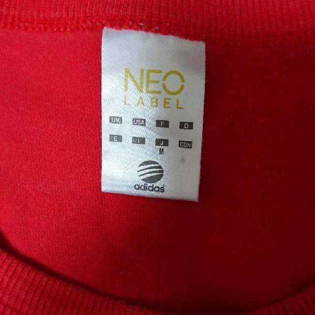 adidas(アディダス)のadidas アディダス Tシャツ  古着 メンズのトップス(Tシャツ/カットソー(半袖/袖なし))の商品写真
