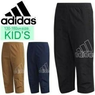 アディダス(adidas)の新品未使用☆アディダスパンツ 150cm ブラック (パンツ/スパッツ)