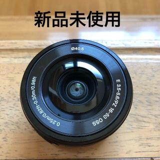 SONY - SONY E PZ 16-50mm F3.5-5.6 OSS SELP1650