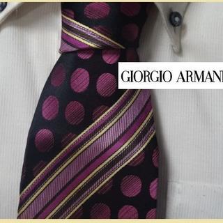 Giorgio Armani - 大人気★ジョルジオアルマーニ★【コインドット&ストラプ柄】ネクタイ最高級