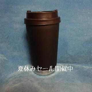 スターバックスコーヒー(Starbucks Coffee)のスターバックスToGoステンレスタンブラーマットブラック(タンブラー)