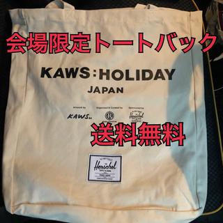 HERSCHEL - kaws holiday × herschel トートバッグ 会場限定