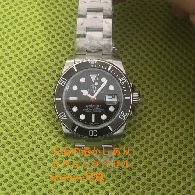 スーパーコピー時計 海外通販 、 ジャガールクルトレベルソ スーパーコピー時計 人気