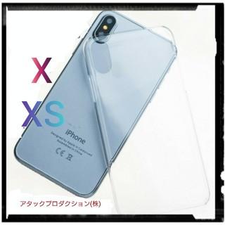 iPhone - iPhoneクリアハードケース