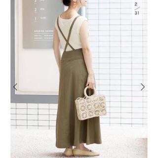 IENA SLOBE - ラップ風リネンツイルジャンパースカート スローブイエナ