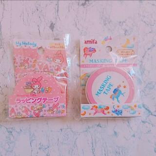 サンリオ(サンリオ)の♡マスキングテープ まとめ売り♡(テープ/マスキングテープ)