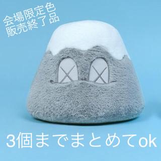 MEDICOM TOY - kaws 富士山 グレー まとめて購入ok