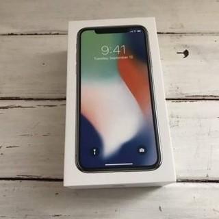 iPhone - Iphone x 64GB 赤ロム