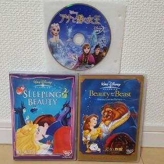 Disney - DVDディスクセット