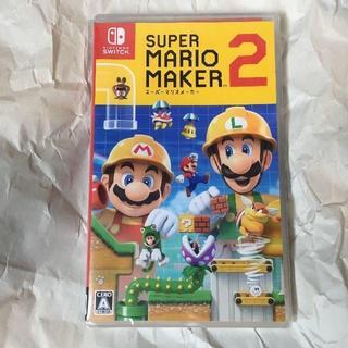 Nintendo Switch - 新品未開封 スーパーマリオメーカー 2