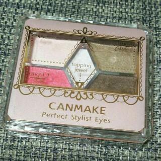 キャンメイク(CANMAKE)のキャンメイクパーフェクトスタイリストアイズ07(アイシャドウ)