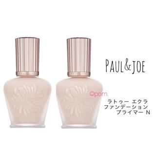 PAUL & JOE - 2【新品】ポール&ジョー 下地 ラトゥーエクラファンデーションプライマー N01