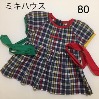 mikihouse - ミキハウス レトロ オールド 日本製 ワンピース 80 チェック ファミリア