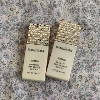 MAQuillAGE - 新品未使用◆テカり知らず♡スキンセンサーベース