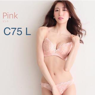 エメフィール(aimer feel)の新品♡エメフィール ブラ&ショーツ C75 L ピンク(ブラ&ショーツセット)