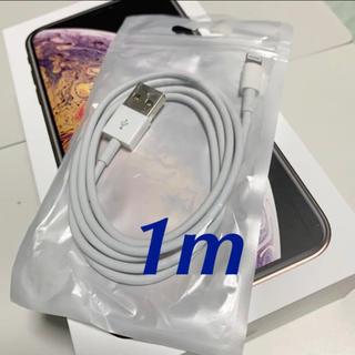 純正品質Apple USBケーブル Lightningケーブル 1m