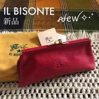 イルビゾンテ(IL BISONTE)の新作♡価格2.2万♡ロッソ♡イルビゾンテ♡がま口 レザー ポーチ♡赤 レッド(ポーチ)