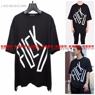 ラッドミュージシャン(LAD MUSICIAN)の美品 LAD MUSICIAN ビッグT FUCK U(Tシャツ/カットソー(半袖/袖なし))