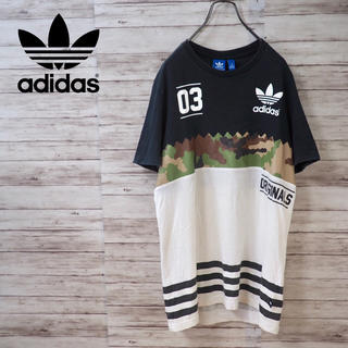 adidas - Adidas Originals Serrated S/S Crew Tee