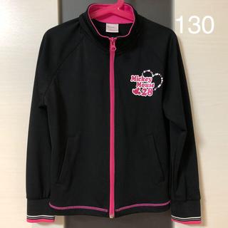 130 イグニオ ミッキー長袖ジャージジャケット(ジャケット/上着)