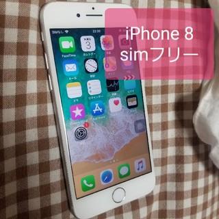 iPhone - iPhone8 simフリー 64gb 完動品