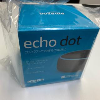 エコー(ECHO)のAmazon Echo Dot 第3世代 スマートスピーカー アレクサ 送料無料(スピーカー)