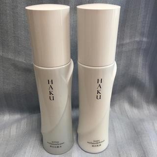 H.A.K - HAKU化粧水・乳液・新品未使用