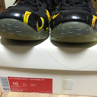 Supreme - Nike Supreme Air Foamposite 1 Black 28