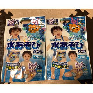 ユニチャーム(Unicharm)の水遊びパンツ 5枚(水着)