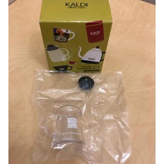 カルディ(KALDI)の非売品 新品 カルディ ミニチュア コーヒーサーバー(ミニチュア)