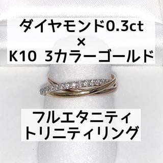 ダイヤモンド0.3ct フルエタニティ リング (リング(指輪))