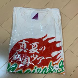 ノギザカフォーティーシックス(乃木坂46)の乃木坂Tシャツ(Tシャツ/カットソー(半袖/袖なし))