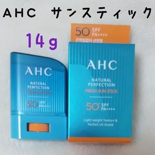 AMOREPACIFIC - 【ラスト1点】AHC サンスティック 14g