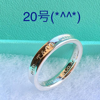 Tiffany & Co. - ナローリング 20号(*^^*)