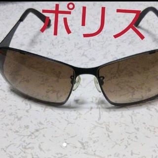 ポリス(POLICE)の新品未使用☆ポリス サングラス police(サングラス/メガネ)