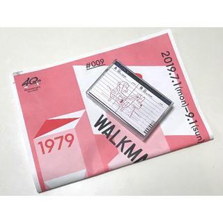 ソニー(SONY)のSONYウォークマン40周年「カセットケース入特製ブックレット」fancomi(ノベルティグッズ)