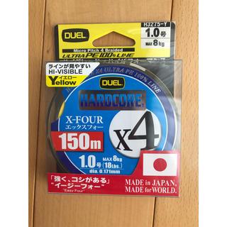 【新品未開封】DUEL ハードコア x4 1.0号 MAX8kg 150m(釣り糸/ライン)