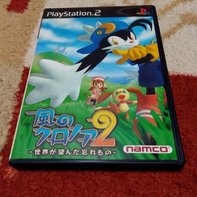 PlayStation2(プレイステーション2)の風のクロノア2 PlayStation2ソフト エンタメ/ホビーのゲームソフト/ゲーム機本体(家庭用ゲームソフト)の商品写真