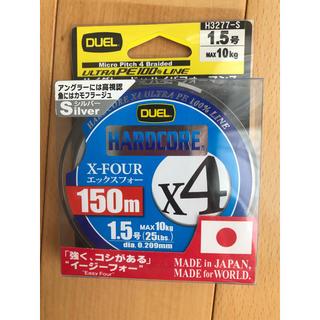 【新品未開封】DUEL ハードコア x4 1.5号 MAX10kg 150m(釣り糸/ライン)