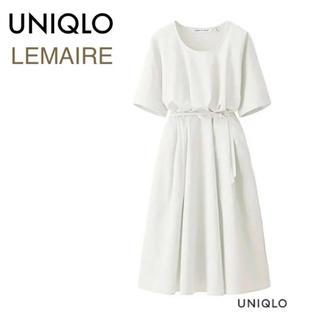 UNIQLO - uniplo ユニクロ lemaire ルメール コラボ ワンピース
