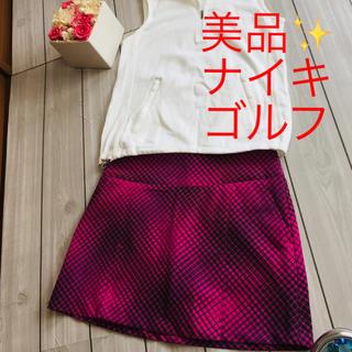 NIKE - [美品]ナイキ ゴルフウェア キュロット スカート ドライフィット鮮やか 可愛い
