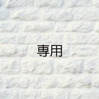 AEON - トナー専用