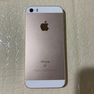 Apple - 【美品】iPhone SE 16GB SIMフリー